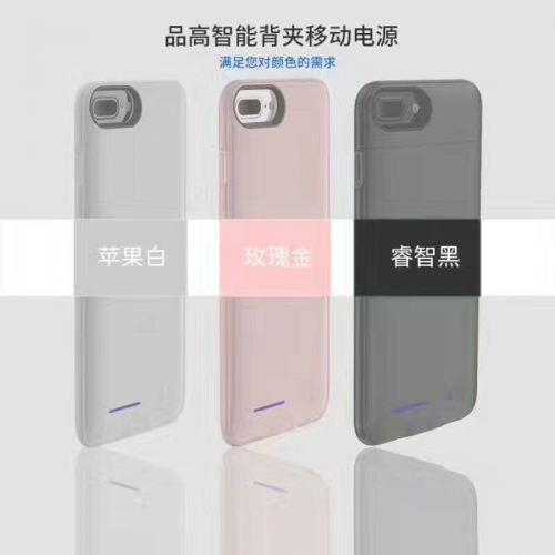 Supply PINGAO PGX-BJ06/BJ07 Smart Battery Case Mini Power Bank Portable Power Station Instant Emergency Charger for Iphone