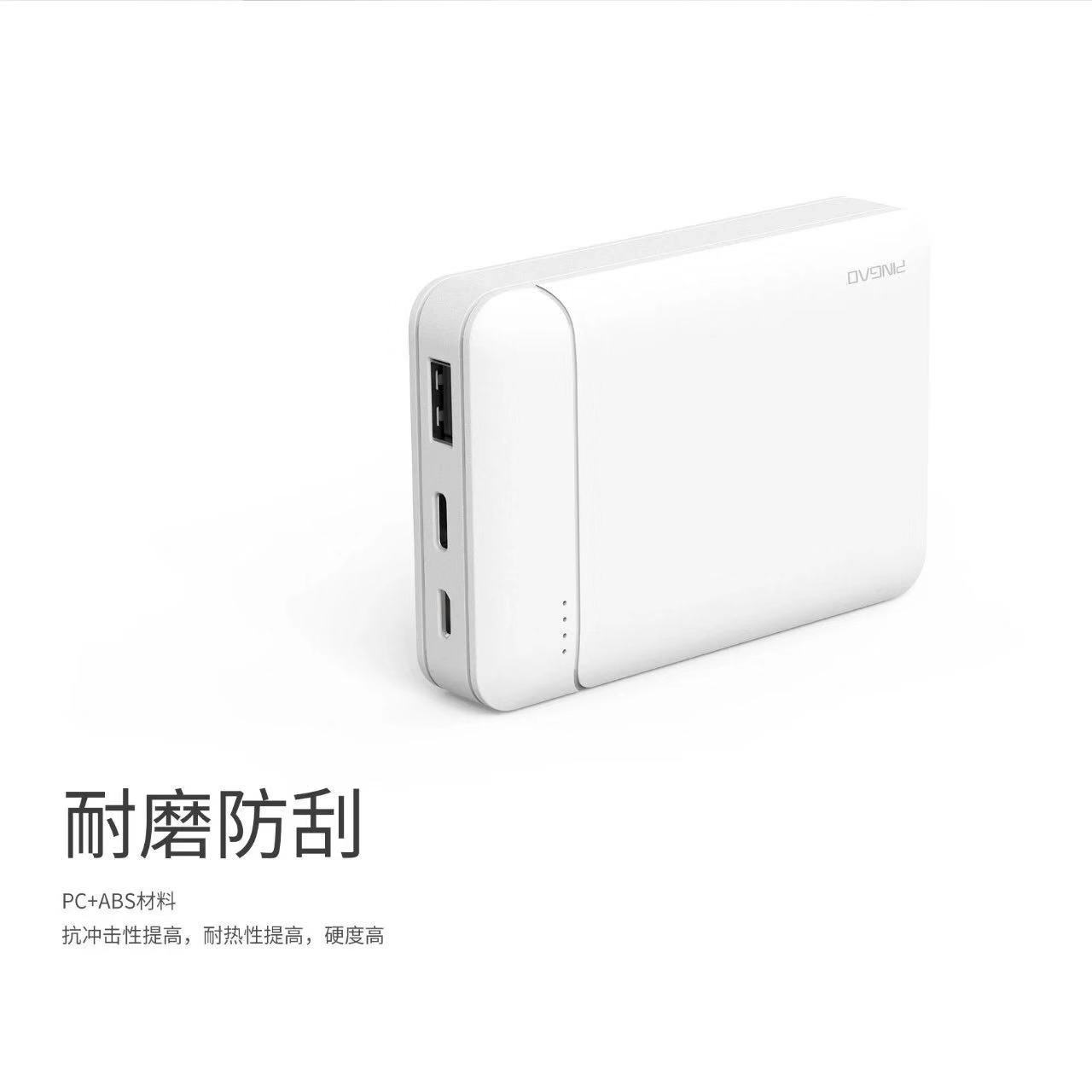 PINGAO PGX-Q10 10000mAh Mini portable cell phone charger
