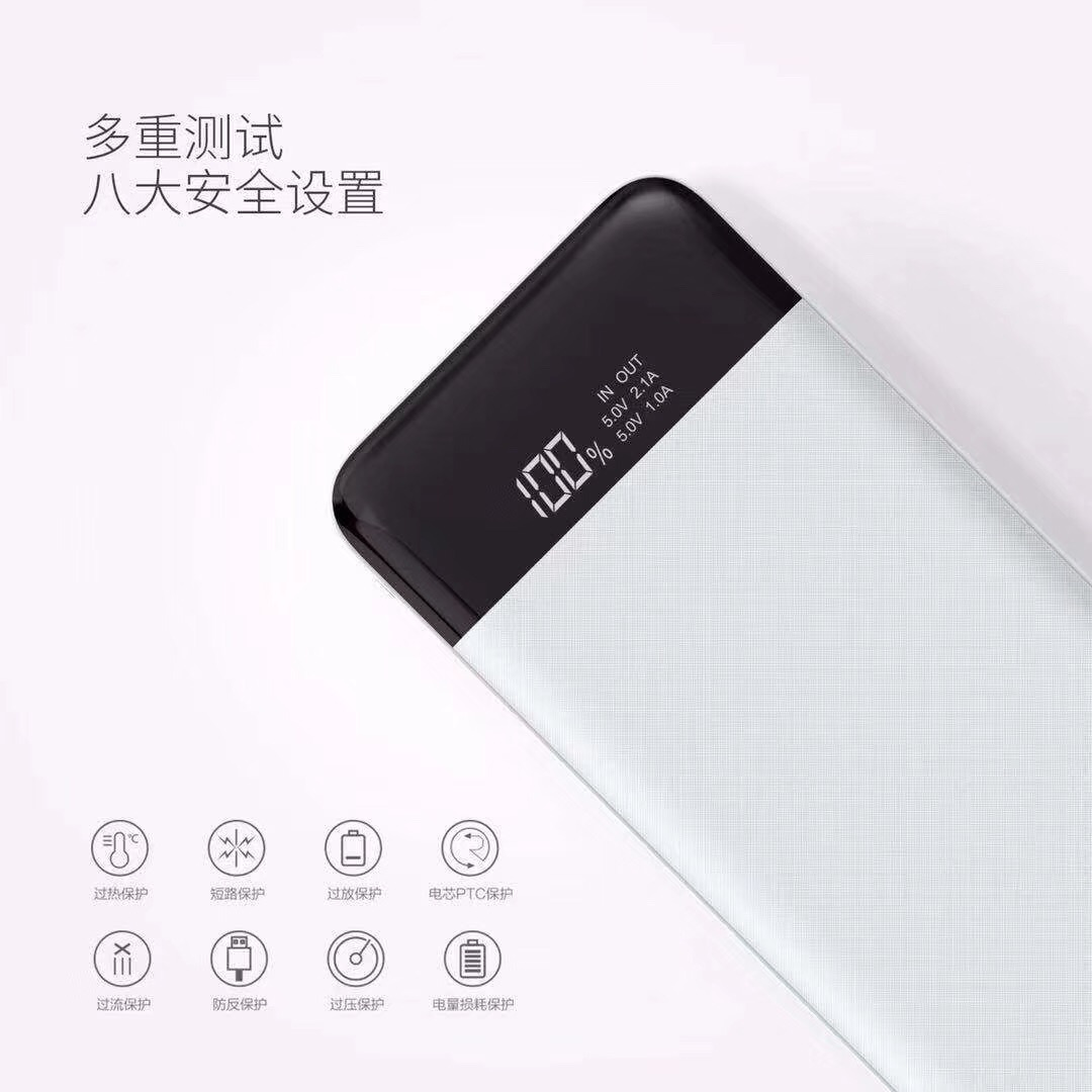 ONDA-C11 10000mAh Portable Instant Charger Supplier