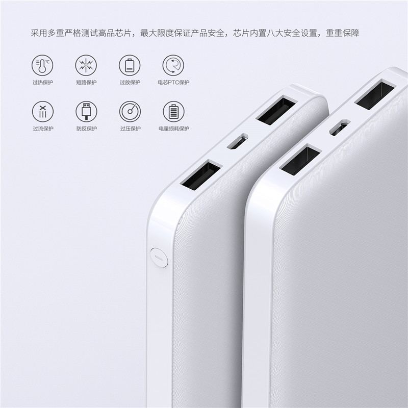 ONDA-C10 10000mAh Emergency Charger Manufacturer