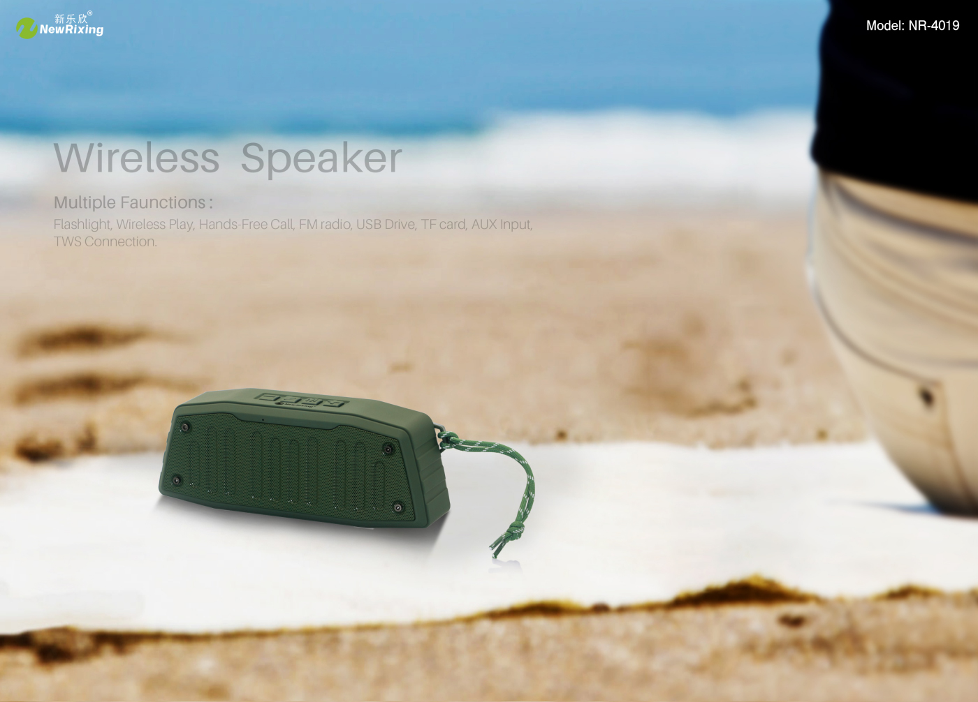 Sports Outdoor Speaker Supplier