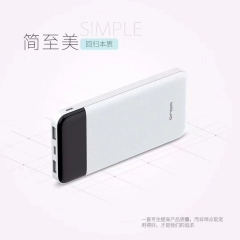 C11 10000mAh Portable Instant Charger Supplier power pack portable charger Percentage power display function