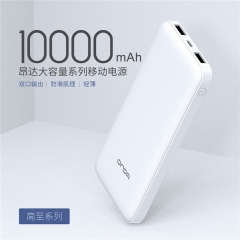 C10 10000mAh Emergency Charger Manufacturer cell phone backup charger Lightweight body dual USB output