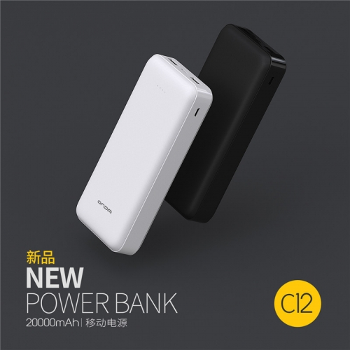 C12 20000mAh Portable Mobile Charger Manufacturer power charger for cell phone Support micro/type-c dual interface to charge mobile power
