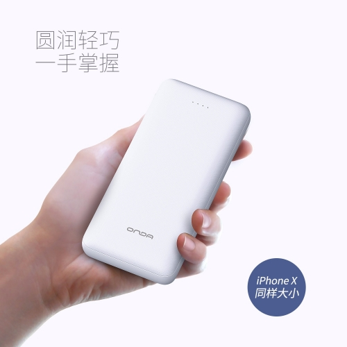 S5 20000mAh portable phone charger Power Bank Manufacturer Support Type-C/Micro dual input