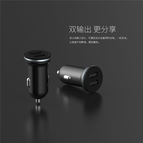 CZ01 2.1A Universa Car USB Power Adapter car phone charger Manufacturer Dual USB for Cellphone and Tablets