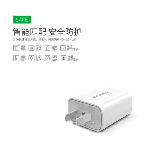 A10 2.1A Charger head Wholesaler usb cell phone charger US Plug With Charging Cable For Cellphone and Tablets