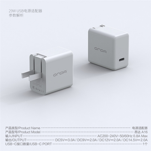 A16 PD3.0 phone charger adapter iphone usb fast charger Supplier US Plug For Cellphone and Tablets