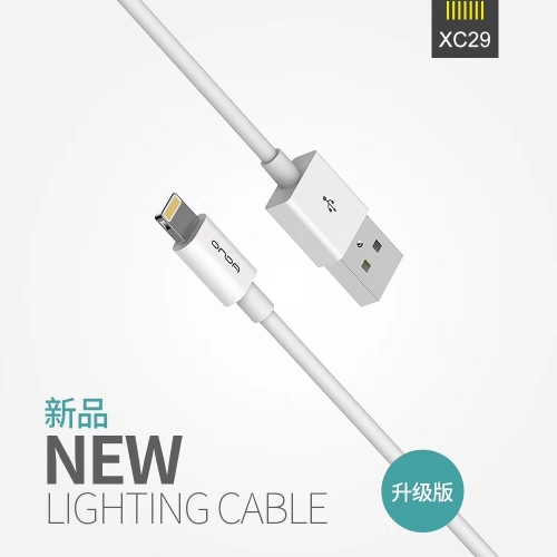 XC29 3.0A Lightning Port Cell phone Charging Data Cable fast charging usb cable Factory For Apple