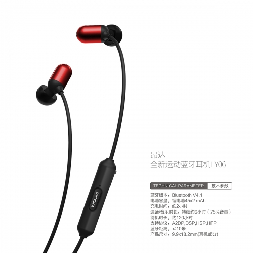 LY06 iphone wireless earpiece Handset Bluetooth earbuds Wholesaler Magnetic absorption bass Short Line Sport Mini Stereo