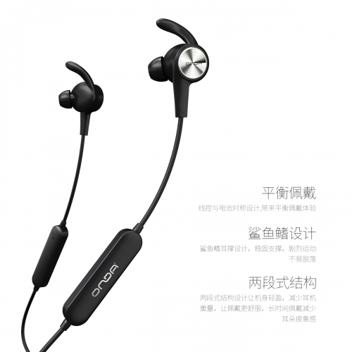 LY05 wireless headset Manufacturer Cellphone Bluetooth Headphone Magnetic absorption bass Short Line Sport Small Stereo