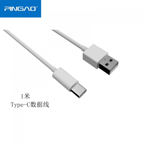 PGB-M01/C01/L01 200cm Cell phone USB Data Cable mobile phone charger cables Manufacturer For Cellphone and Tablets