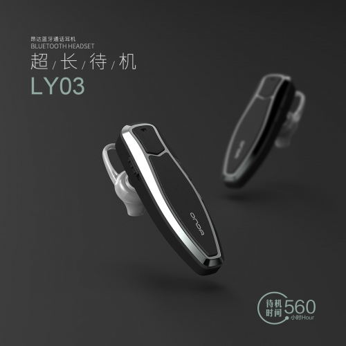 LY03 on ear bluetooth earphones wireless headsets for phone Small High Quality Stereo Single Earbud for Mobile phone and Tablets