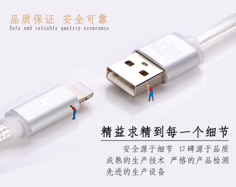 LKT-226 High Speed Charging Cable