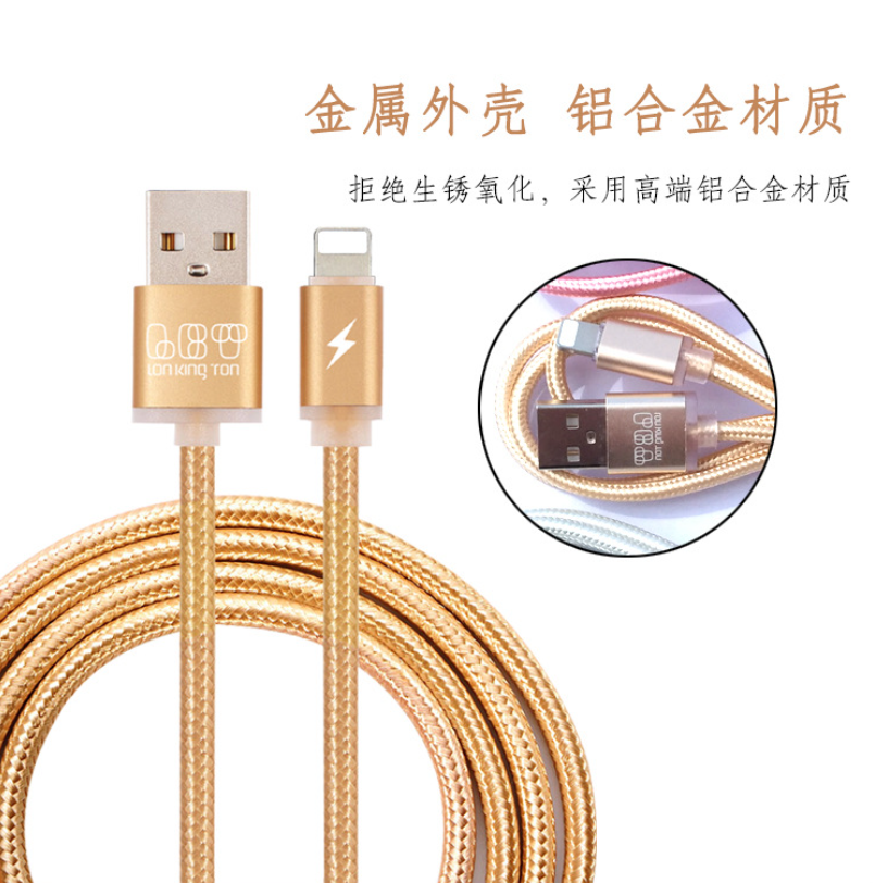 mobile phone charger cables Manufacturer