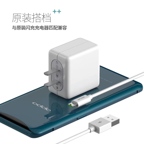 A19 4.0A VOOC iphone Charger Manufacturer Apple mobile Quick Charger With Micro USB Cable US Plug Support super flash charge For Handset and Tablets