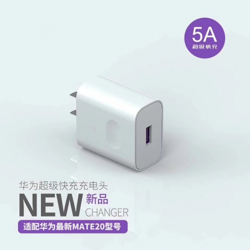 A20 5.0A Huawei Super Quick Charger usb cell phone charger Fast USB Charger head Wholesaler US Plug For Smartphone and Tablets