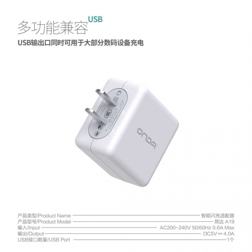 A19 4.0A VOOC Tablets Charger Wholesaler Handset Universal Quick Charging Adapter US Plug Support super flash charge For Cell phone and Tablets