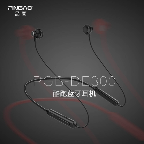 PGB-DE300 Cellphone Wireless Headset Wireless Bluetooth earbuds Supplier Neckband Design Magnetic absorption Sports waterproof