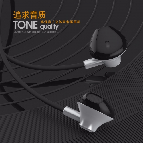 AD306 retractable earpiece Supplier noise reduction earbuds Metal Design Heavy bass For Smartphone and Tablets