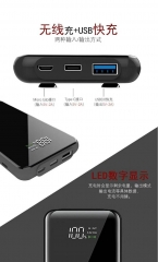 P032D 10000mAh power pack portable charger Supplier portable wireless charger LED digital display Support Micro/Type-C Dual input