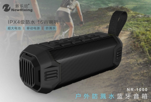 NR-1000 Splash-proof Water Speakers Outdoor Digital Speaker Wholesaler Super Bass Power Bank Function TWS function Long-lasting 4000mAh