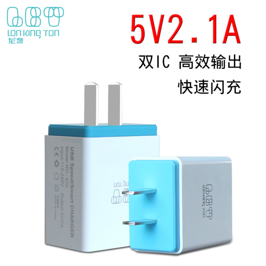 670 2.1A Handset wall charger Supplier Mobile phone travel Quick Charging Charger US Plug For Cellphone and Tablets