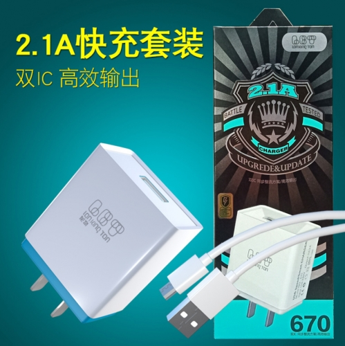 670 2.1A Cellphone Wired Wall Charger iphone 6 Fast Charging Adapter Exporter US Plug With Charging Cable For Cell phone and Tablets