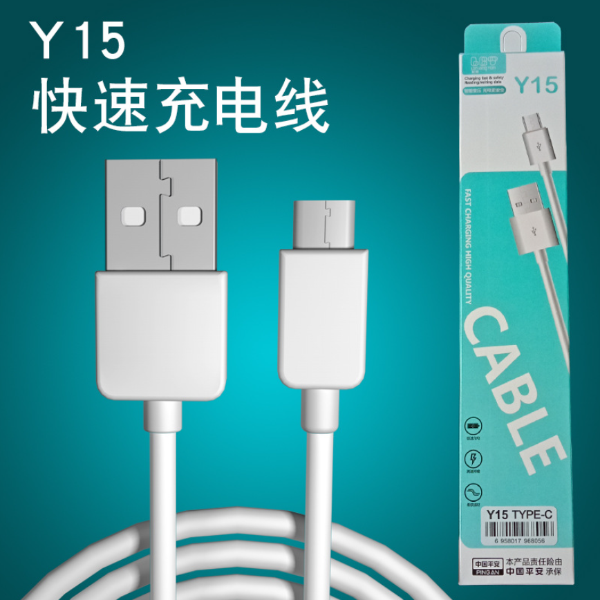 Y15 2.4A 100cm usb data transfer Line Manufacturer Mobile phone Charging Data Cable For Smartphone and Tablets