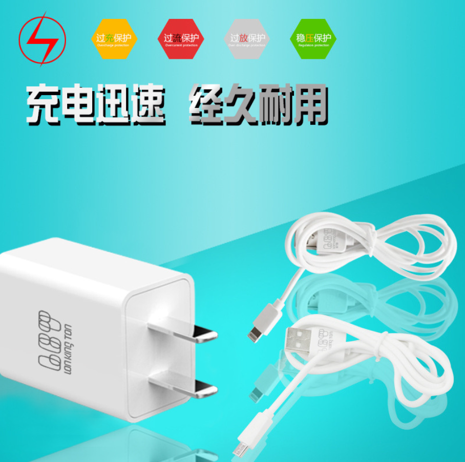 635 2.1A Handset Wired Wall Charger Fast Charging Charger Adapter Supplier US Plug With Charging Cable For Cell phone and Tablets