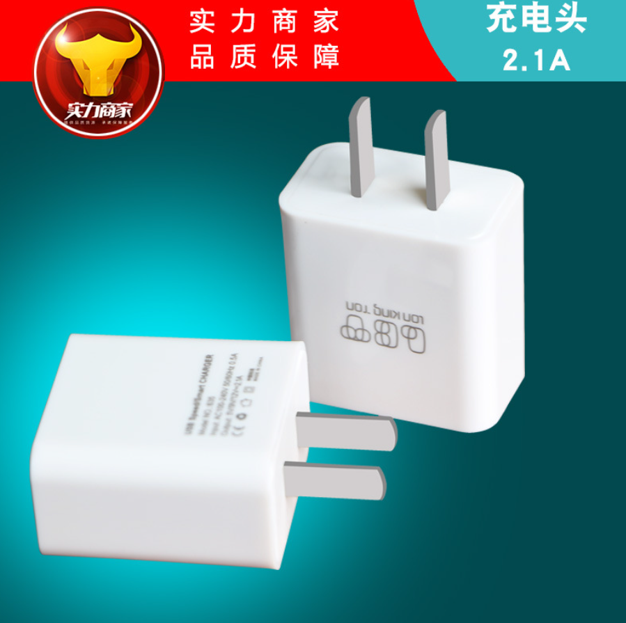 635 2.1A Mobile phone Wired Wall Charger Fast Charger Adapter Factory US Plug For Cellphone and Tablets