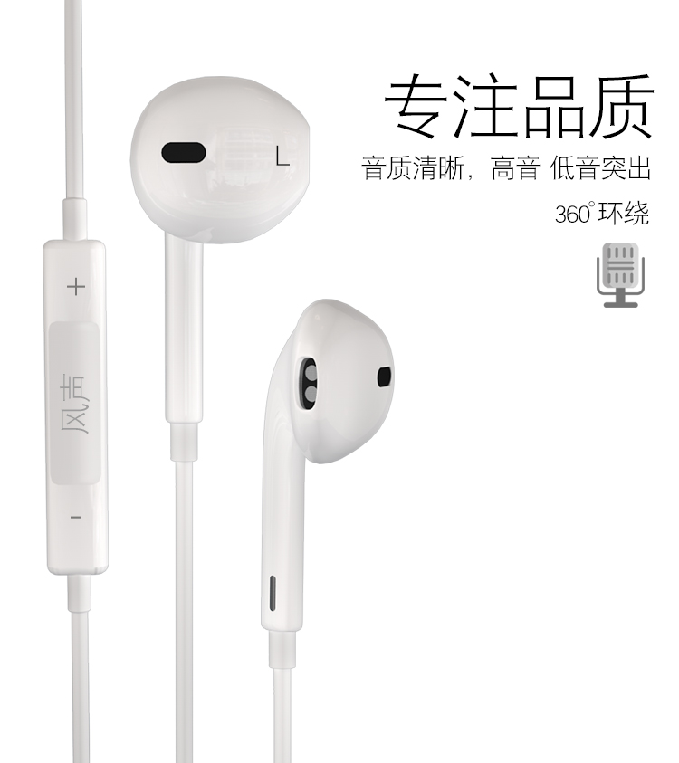 high quality earpiece