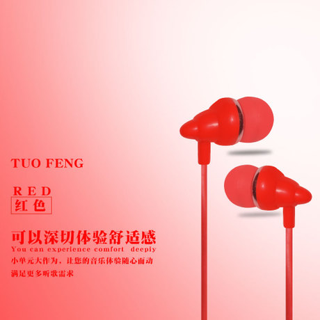 FS-10 noise suppression earbud in ear earpiece Provider Wired Stereo Support One-click Call For Cellphone and Tablets