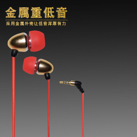 FS-831 Wired Headset Universal Earphone Manufacturer Wired In-Ear Heavy Bass Stereo isolation of external noise For Mobile phone and Tablets