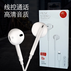 FS-09 Lightning Plug music earphones on ear headset Factory Wired Stereo convenient and fast control design For Handset and Tablets