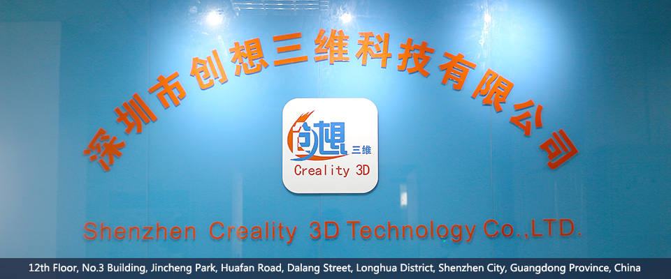 Creality3D official direct online store