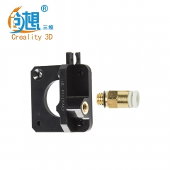 1PCS Extruder Parts Upgrade Long-Distance Extruder Remote Proximity creality 3d CR-7 CR-8 CR-10
