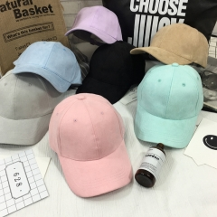 CASUAL SNAPBACK CANDY COLOR BASEBALL CAP