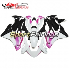 Fairing Kit Fit For Honda CBR250RR 2011 - 2014 -  White Purple
