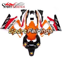 Fairing Kit Fit For Honda CBR600 F2 1991 - 1994 - Repsol