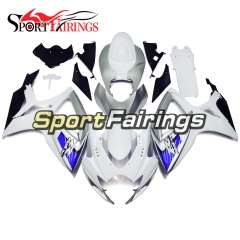 Fairing Kit Fit For Suzuki GSXR600 750 2006 - 2007 - White Silver