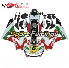 Fairing Kit Fit For Honda CBR600RR F5 2013 - 2016 - GIUI Linear