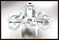 Full Bodywork For Honda 2005 2006 CBR600 RR F5 White Silver