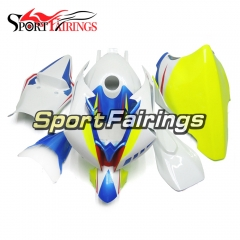 Fiberglass Racing Fairing Kit Fit For Yamaha YZF R6 2008 - 2016 - Yellow White Blue
