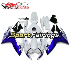 Fairing Kit Fit For Suzuki GSXR600 750 2006 - 2007 - White Black