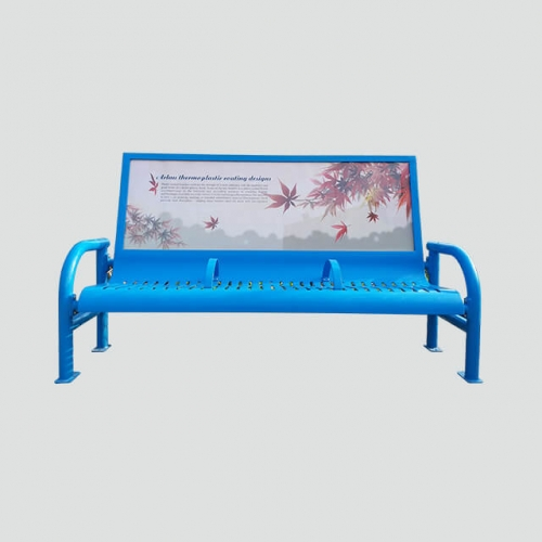 metal advertising bench with backrest