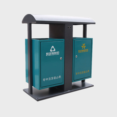 BS67 Park dustbin metal powder coating