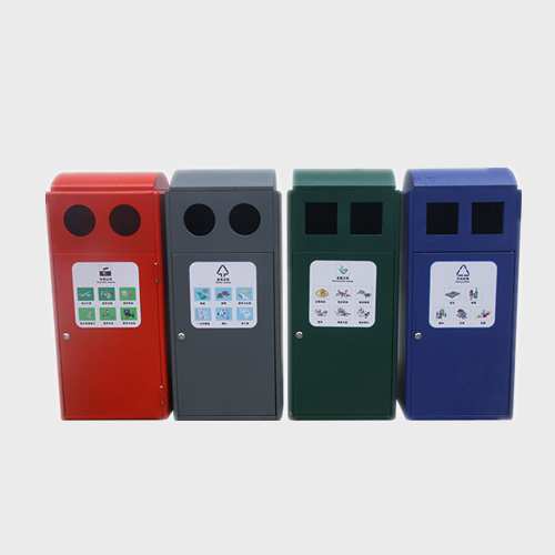 BS73 Steel compartment dust bin trash bin