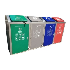 Four compartment metal dustbin