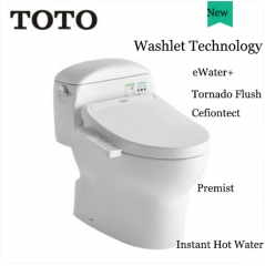 TOTO Toilets CW988REB+TCF8232TECS TOTO Washlet Instant Hot Water Tornado Flush Intelligent One Piece Toilet Bidet Toilet Seat 1.26 GPF